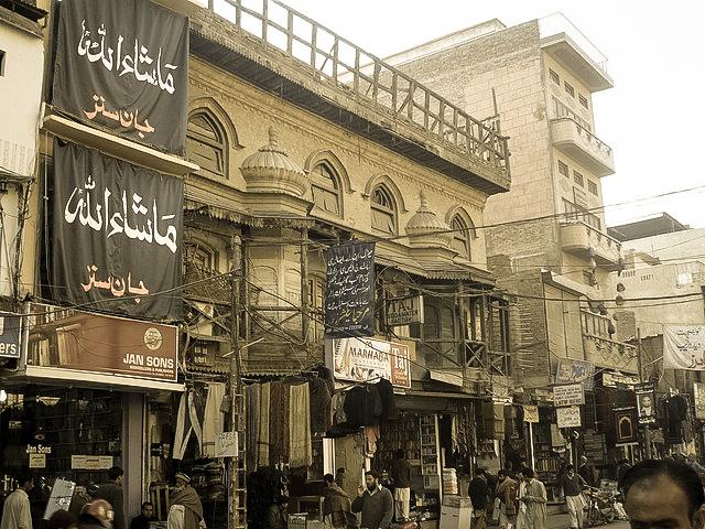 adult cinemas in pakistan
