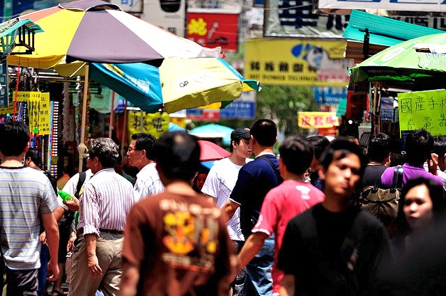 Population Crisis - Crowded Street Asia