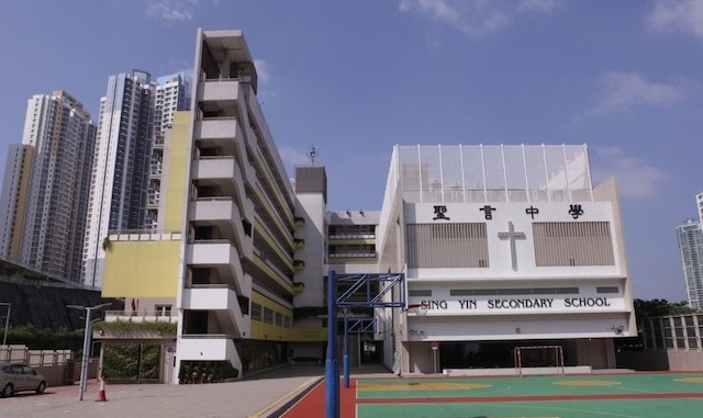 greenest school on earth